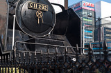 IGP4739